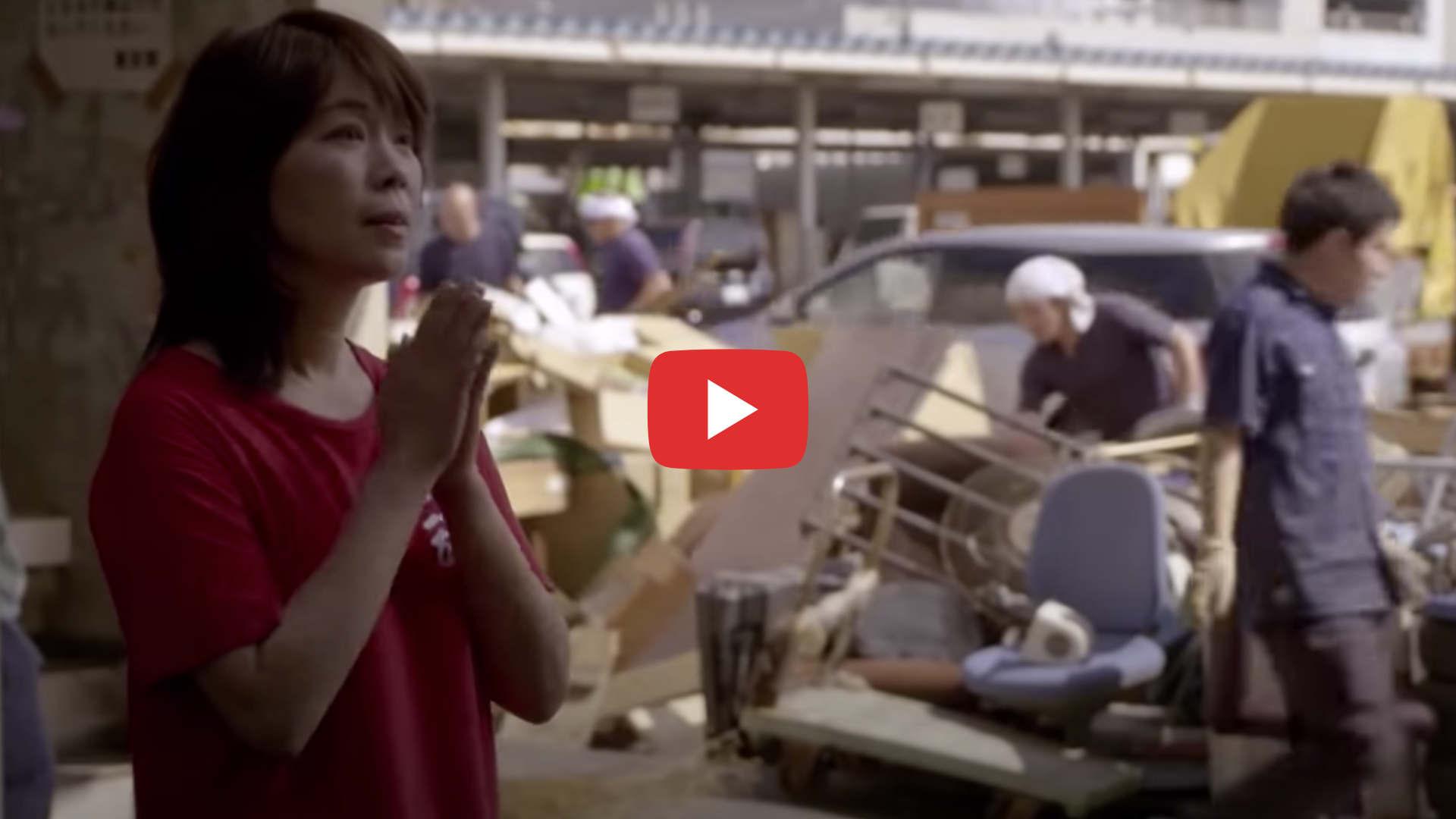 Change Tokio Fischmarkt